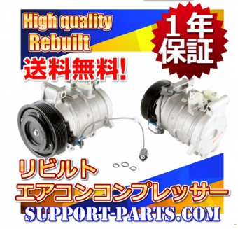 คอมแอร์ Estima Rebuilt Air Conditioner Compressor TCR10W TCR11W TCR20W TCR21W